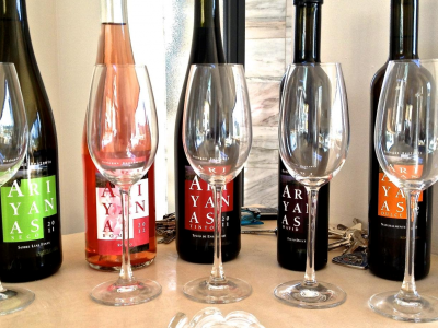 Arlyanas wijn
